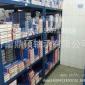 zhoucheng FC5274200四列圆柱滚子轴承 轴承有限公司 SKF进口轴承